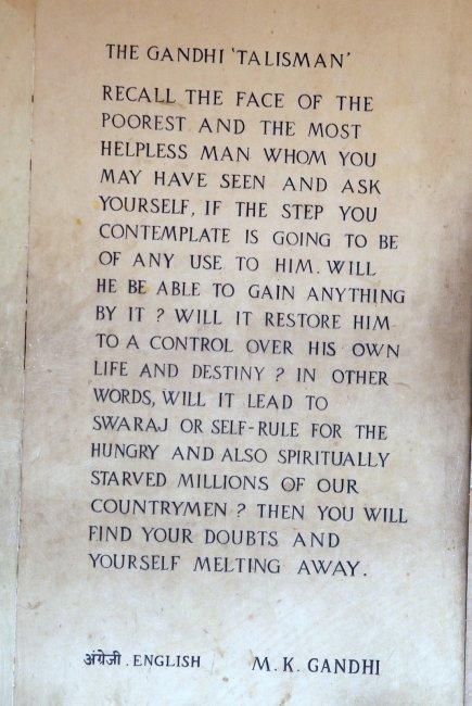 The Gandhi 'Talisman'
