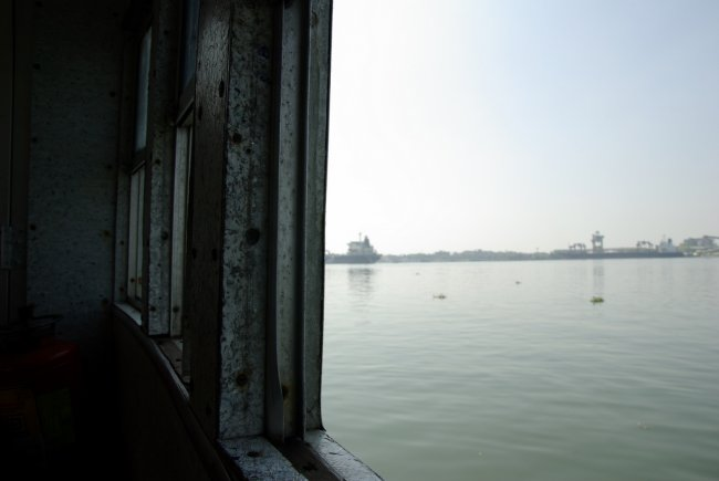 Rusty Ferry